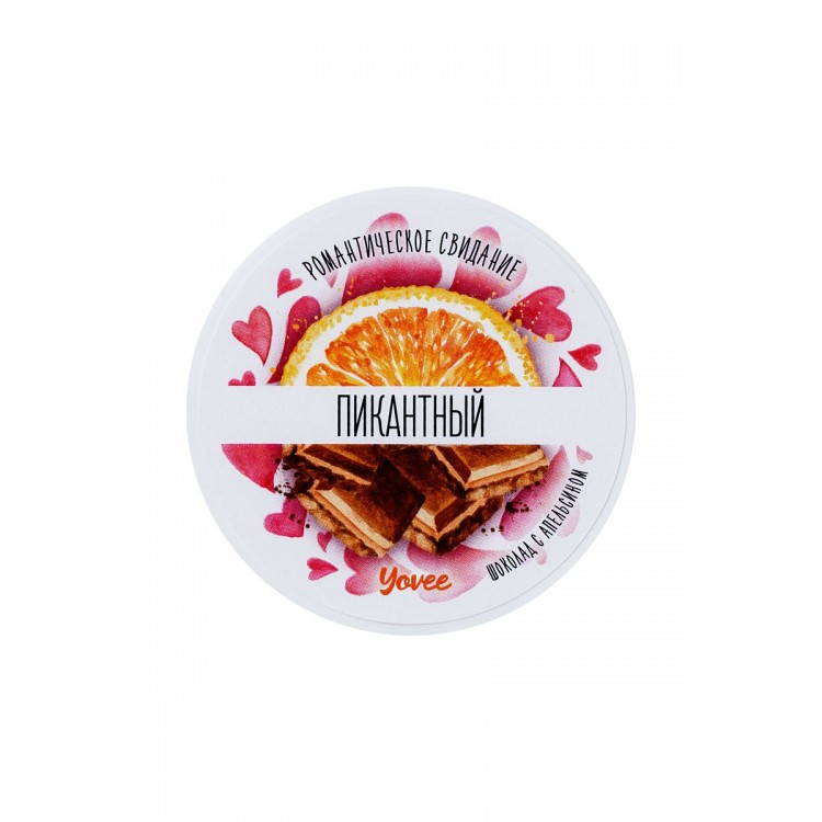 """Скраб для тела """"Пикантный"""" с ароматом шоколада и апельсина - 200 гр."""